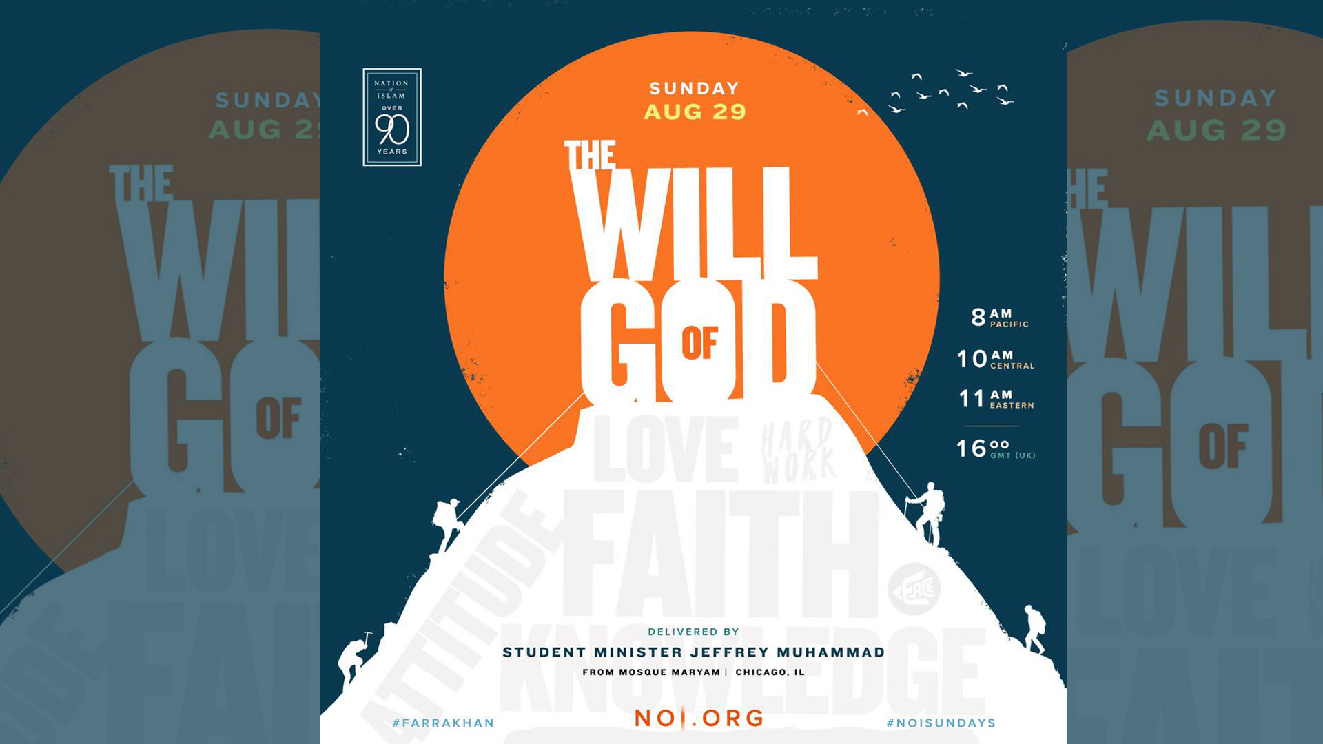 The Will Of God: Delivered by Student Minister Jeffrey Muhammad