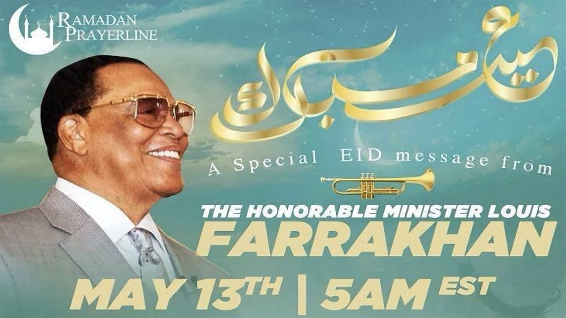 Minister Farrakhan Delivers Special Eid Message